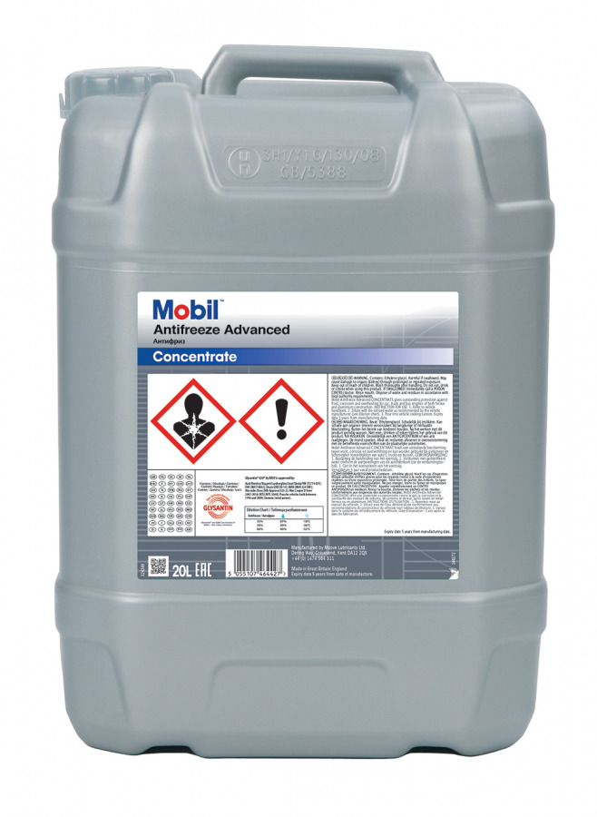 Mobil Antifreeze Advanced - Concentrate 20L, артикул Mobil 144272R